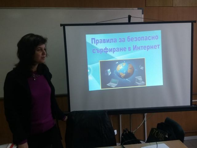 "Днес в СПГСГ ""Арх.Георги Козаров"" отбелязахме Международния Ден за безопасен интернет"