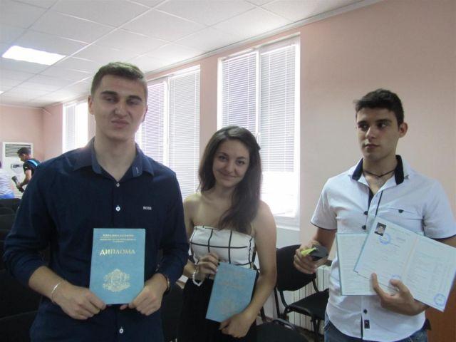 Дипломиране на Випуск 2016