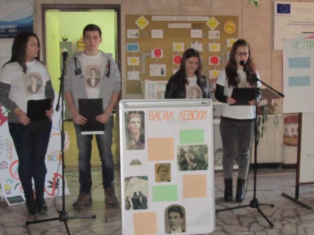 144 години от гибелта на Апостола на свободата – Васил Левски