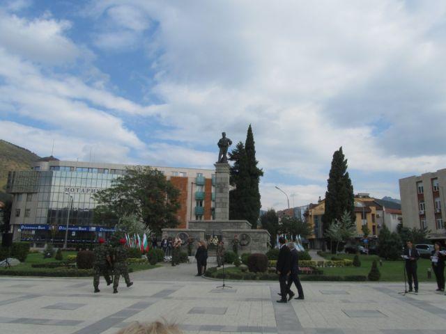 108 години Независима България!